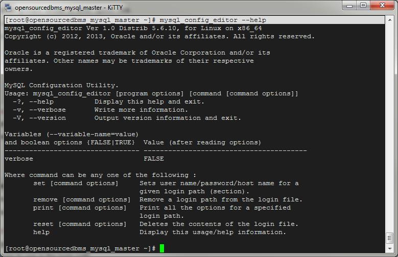 mysql_config_utility_001